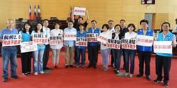 台中市府追減預算藍、綠攻防16項4千多萬獲得保留