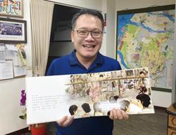 「阿樂走標」繪本贈圖書館 市議員陳成添喚醒在地文化