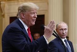 普普會後 美國政界批川普與俄勾結、叛國