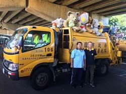 絨毛玩具被丟棄 清潔隊用「他們」打造超可愛垃圾車