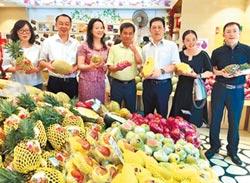 武漢台灣水果節登場 助台果農