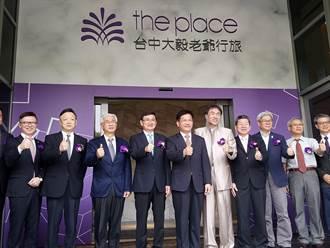 台中大毅老爺酒店 今日開幕營運