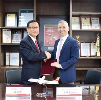 遠東航空今簽約再引進4架全新ATR  明年首季ATR機隊將達5架