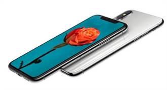 蘋果對iX期望太高 傳供應鏈庫存滿倉 達出貨量3倍