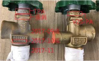 面臨漏氣危機! 苗栗還有912顆瓦斯鋼瓶開關未回收