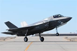 美F35實戰部署 隱形反艦導彈嚴重威脅大陸航母