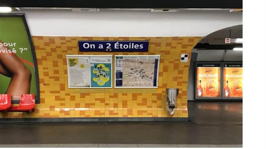 法國隊二奪世界盃足球賽冠軍,巴黎大眾運輸公司特地把6個地鐵站更名一天,來慶祝並感謝足球隊的好表現。(取自法國大眾運輸公司推特)