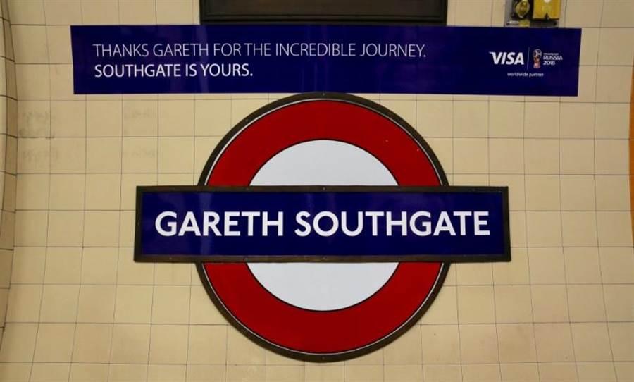 倫敦地鐵紹斯蓋站,短短48小時化身為英格蘭總教練葛瑞斯‧邵斯蓋站(取自英國大眾運輸公司推特)