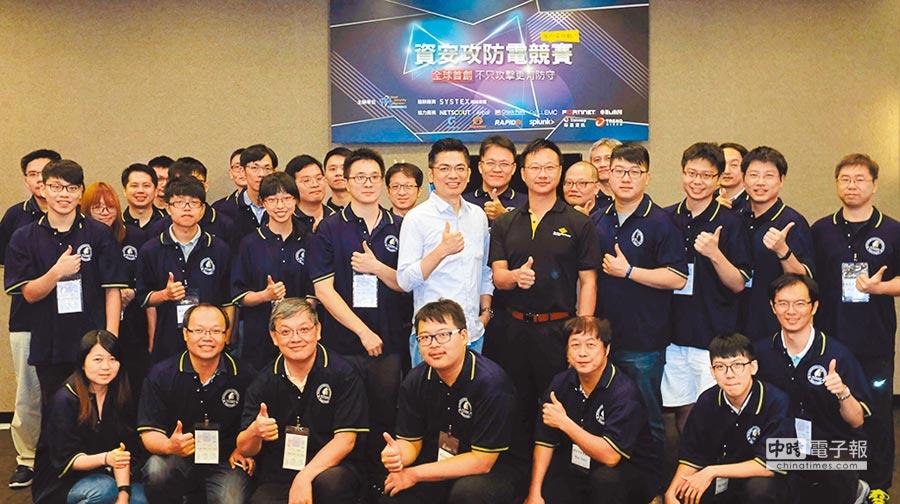 精誠集團與台灣雲端安全聯盟首度聯手舉辦「HoneyMe資安攻防電競賽」,全台首創企業資安攻防真實對決。圖/業者提供