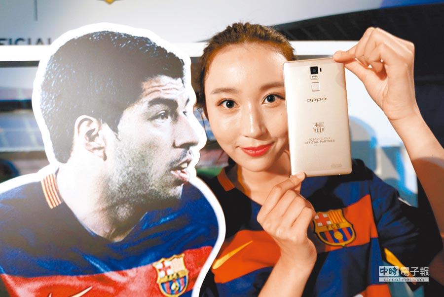 OPPO曾因與巴塞隆納足球俱樂部合作滿周年,特別推出巴薩全球限量版手機。圖為一位模特兒在巴薩球員的廣告牌旁展示巴薩定製版手機。(新華社資料照片)