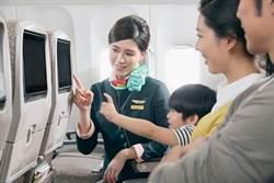 最新出爐!長榮擊敗國泰 登全球最佳航空第5名