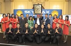 亞航10連霸 再擒Skytrax最佳低成本航空獎