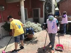台南農會做公益  做伙幫獨老清掃家屋