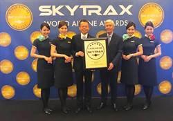 拿下Skytrax全球航空第5名 長榮航空回應了