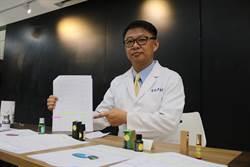 弘光科大抽驗市售牛樟精油 全含禁用黃樟素