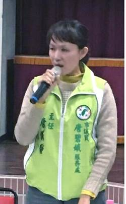 台南》一波三折 唐儀靜終獲民進黨提名參選南市6選區議員