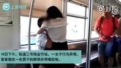 屍速列車真實上演! 女狠咬乘客臉還趴地舔拭鮮血