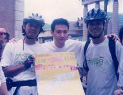 「環球傳騎-分時分段單車環球壯遊」南美洲段-祕魯/智利7月19日出發