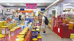 專家傳真-台灣經濟情勢 樂觀中藏陰霾