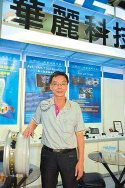 華麗科技胎壓監測 打入大廠供應鏈