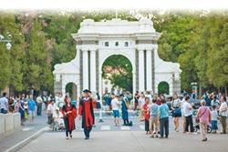 全球一流學科 陸8校位居榜首