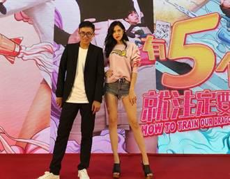謝金燕大銀幕作品首度登陸  劉奕兒代打拚長腿、狂放電