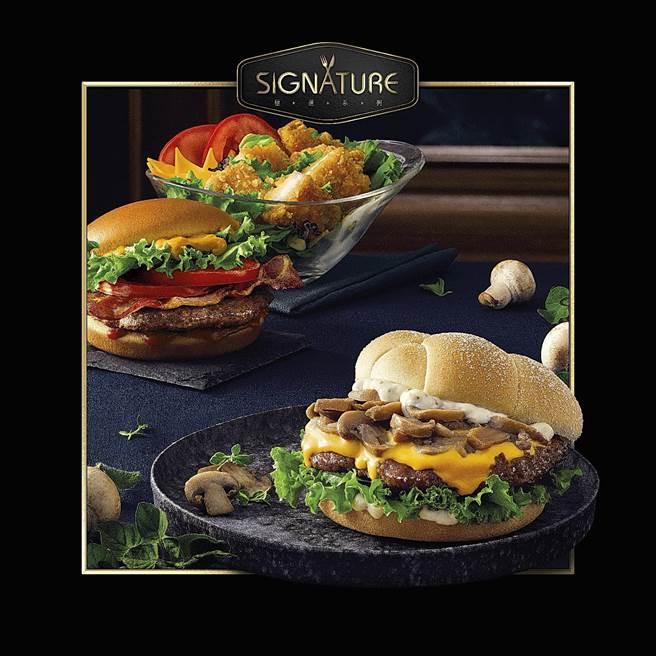 麥當勞「Signature極選系列」美食漢堡自即日起成為常態商品,首度主推頂級「蕈菇安格斯黑牛堡」。(圖/台灣麥當勞)