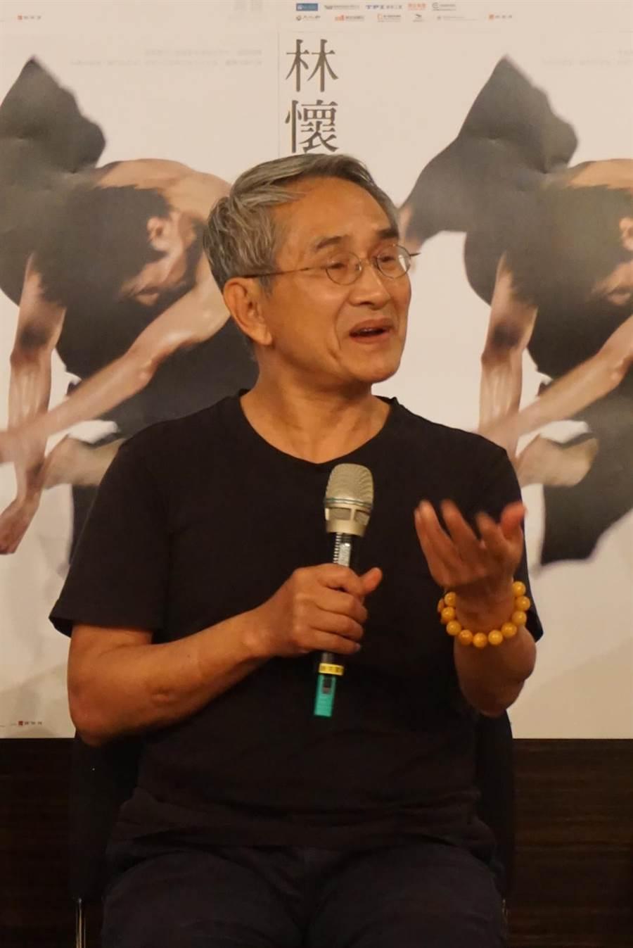 雲門舞集創辦人林懷民表示,他從土地和民眾獲得許多創作靈感,也因此他認為,從事表演藝術工作,最重要的就是要帶給觀眾快樂。(李欣恬攝)