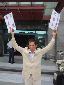 「抗議天王」柯賜海驚人衰老 竟是帕金森氏症纏身15年