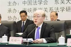 劉結一:民進黨政府挾洋自重 在危險道路上越滑越遠
