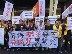 清潔隊員公傷病假屢遭刁難 抗議「資方折磨職災勞工」