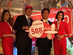 搶泰國商機 亞航推台北-清邁588元起