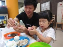 高雄父幼日活動 促進親子關係