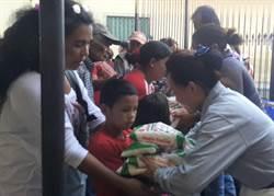感人!委內瑞拉通膨 慈濟華人志工赴美打工濟貧