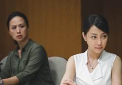 《藍色項圈》富川奇幻影展獲好評 映後QA長達45分鐘