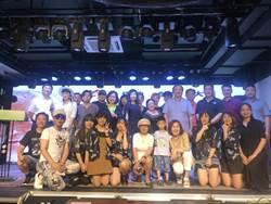 旺旺孝親獎宣發會攜手國家文化聯盟 助力獨立音樂人工會成立