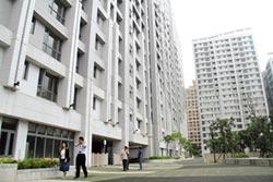研訓院看世界-聯合國推動城市永續 以住宅政策穩定社會經濟