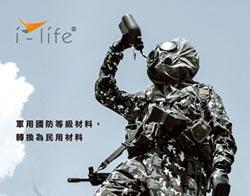 台灣美罩 推出奈米微孔薄膜口罩
