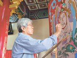 廟宇彩繪師蔡龍進 散播藝術種子