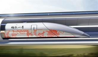馬斯克將在貴州修建中國首條真空管道超級高鐵