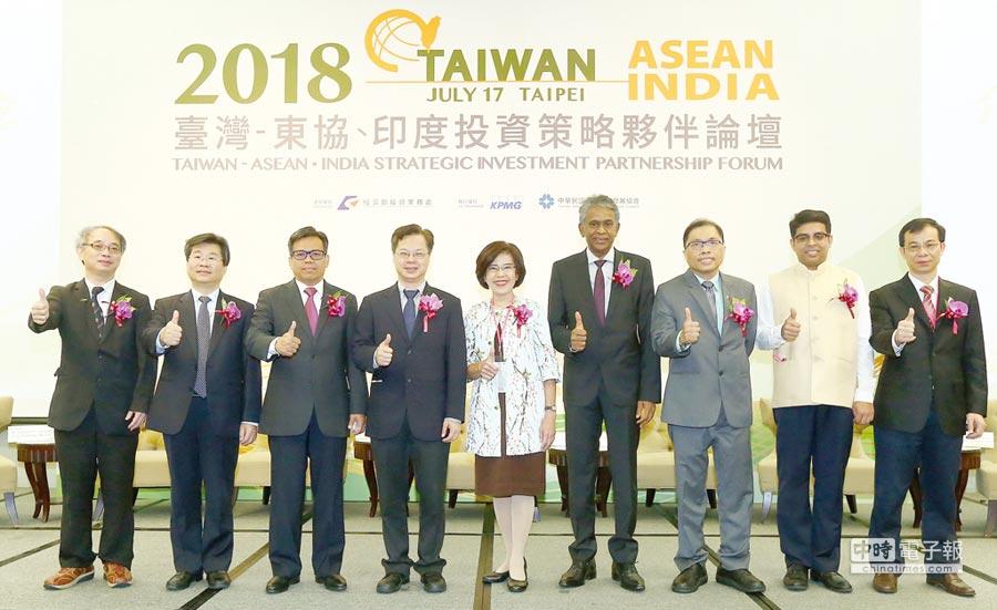 經濟部次長龔明鑫(左四)、投資處處長張銘斌(左一),與菲律賓、泰國、越南、馬來西亞、印尼、印度等國代表出席論壇。圖╱外貿協會提供