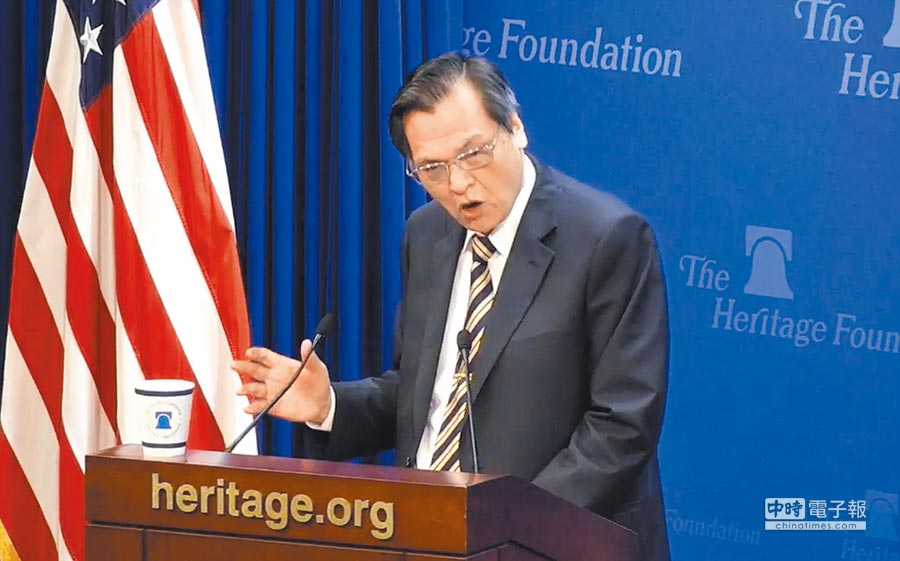 台灣民主基金會與美國傳統基金會於美東時間18日舉行「兩岸關係的機遇與挑戰」國際研討會。陸委會主委陳明通發表開幕演說。(摘自美國傳統基金會網站)