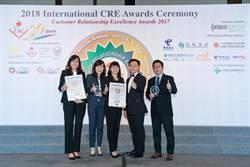 《金融股》遠銀獲APCSC傑出顧客關係服務2大獎