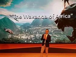 以電影《黑豹》「瓦干達」比喻  林之晨:台灣實力堅強