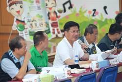 林佳龍力推和平專案 再率市府團隊視察原鄉建設
