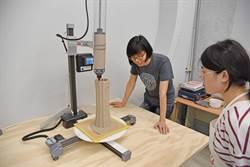 華梵引進3D陶瓷列印機  印出學生無限創意