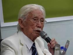 台北》市長選舉 辜寬敏:姚文智不是很有魅力 但會當選