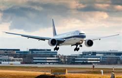 夏季旅展暢遊大陸 南方航空推多樣化旅展行程