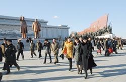 北朝鮮新祕境 對台開大門