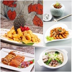 圓山飯店推出五星百元料理